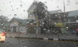 ภาคเหนืออีสานกลางฝนเพิ่มภาคตอ.ใต้ตกหนักกทม.60%