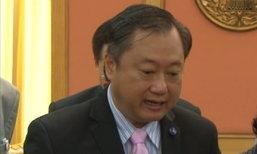 IPUเชื่อมั่นไทยแก้ปัญหาทุกอย่างได้ตามโรดแมป
