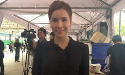 เกี่ยวก้อยร่วมทำดีวอนคนไทยอย่าเเบ่งสีเสื้อ