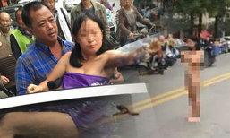 สาวจีนทำสะพรึง ถอดเสื้อผ้ากลางถนน เหยียบเบรกแทบไม่ทัน
