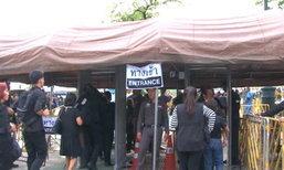 ปชช.หลั่งไหลลงนามแสดงความอาลัยพระบรมศพ
