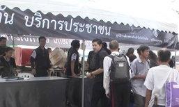 ร่วมด้วยฯจับมือเทศกิจตระเวนจับคนขายแบงก์ปลอมรอบสนามหลวง