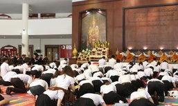 ทั่วไทยร่วมกิจกรรมความดีแสดงความอาลัยพ่อหลวง