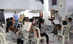 """ดนตรีเปลี่ยนชีวิต """"อิมมานูเอล"""" โรงเรียนดนตรีคลาสสิกกลางชุมชนคลองเตย"""