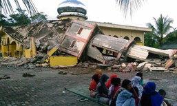 แผ่นดินไหว 6.5 ทางตอนเหนือเกาะสุมาตรา สั่นมาถึงไทย
