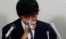 ศาลตัดสิน ส่งตัวเด็กไทยที่โตในญี่ปุ่นกลับ