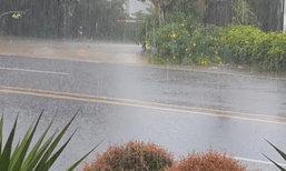 ใต้ฝนตกหนักระวังน้ำท่วมฉับพลัน-กทม.ภาคอื่นเย็นลมแรง