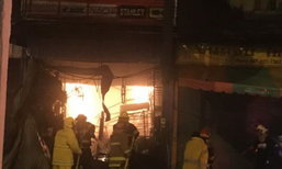 ไฟไหม้อาคารพาณิชย์3ชั้นย่านบางบ่อตาย1