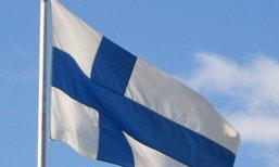 คนร้ายสุ่มยิง3สาวดับกลางเมืองตอ.ฟินแลนด์