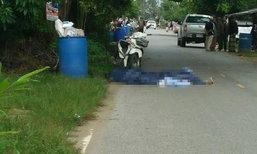 ลอบยิง2สามีภรรยาที่ปัตตานีเสียชีวิต-เร่งสอบ