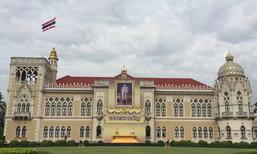 อัญเชิญพระบรมฉายาลักษณ์ ร.10 ประดิษฐานหน้าตึกไทยคู่ฟ้า