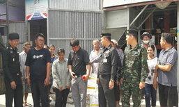 ทหารอุทัยซื้อข้าวโรงสีชุมชน-ลพบุรีเปิดตลาดข้าว