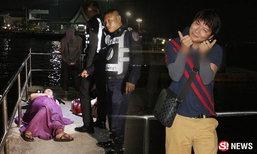 ไกด์หนุ่มเมา ชกหน้าลูกทัวร์สาวชาวจีนอ้วกแตก ดั้งเกือบหัก
