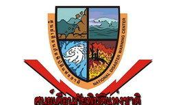 ศภช.รายงานแผ่นดินไหว8.1ที่เกาะโซโลมอน