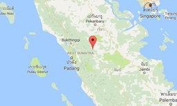 แผ่นดินไหวสุมาตราอีก4.6ไม่มีผลต่อประเทศไทย