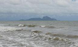 อุตุฯ เผย ช่วงเที่ยงวันภาคใต้ฝนเพิ่มคลื่นสูง