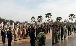 ผบ.สส.นำผบ.ทัพวางพวงมาลาวันกองทัพไทย
