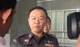 ตม.เผยหนุ่มเช็กแพร่เชื้อเอดส์สารภาพจ่อผลักดันออกไทย