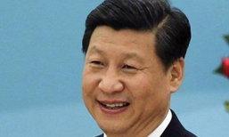 จีน-USจำเป็นต่อโลกด้านความสัมพันธ์เสถียรภาพ