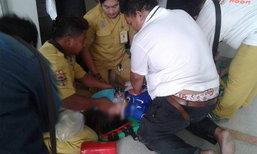 นาทีชีวิต! สาวทะเลาะแฟนผูกคอตาย กู้ภัยปั๊มหัวใจช่วยชีวิตทัน