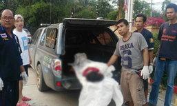 สยอง! พบศพนศ.สาวราชภัฏ ถูกโยนทิ้งคันนา สภาพน้ำลายฟูมปาก