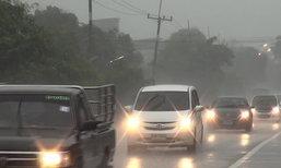 อุตุฯเตือนภาคใต้ฝนตกหนักคลื่นลมแรงฉ.20