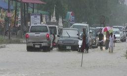 อุตุฯเตือนใต้ฝนหนักมากบางแห่งอ่าวไทยคลื่นสูงลมแรง