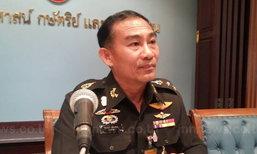 พล.ร.9ยันช่วย35คนไทยถูกกะเหรี่ยงจับได้หมด