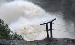 นครศรีฯฝนหนักอ่างเก็บน้ำหลักทั้ง4แห่งเพิ่มขึ้น