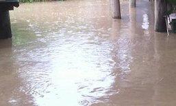 ปัตตานีฝนซาจับตาพื้นที่ท้ายน้ำอ.เมือง-หนองจิก