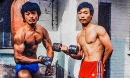 สุดยอดคุณปู่! ชาวเน็ตจีนเผยภาพคุณปู่เพาะกายสมัยหนุ่มเมื่อ 26 ปีก่อน