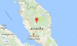 พบหญิงไทยถูกหลอกทำงานที่มาเลฯอีก177คน