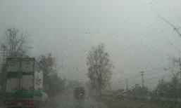 ไทยตอนบนเย็นมีฝนลมกระโชกบางแห่ง