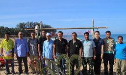 ชุมชนเขาปิหลายพังงาจัดแข่งตกปลาชายฝั่ง