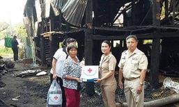 นอภ.หนองบัวช่วยผู้ถูกไฟไหม้บ้านนครสวรรค์