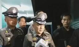 ศรีวราห์เผยเตรียมดำเนินคดีวัดพระธรรมกายอีก5คดี