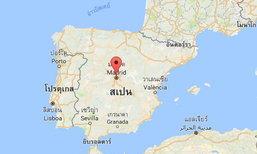 ผู้อพยพแอฟริกา300คนโดดรั้วชายแดนเข้าสเปน