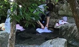 ดราม่า เผยภาพป้าชาวจีน ซักผ้าสระผมกลางห้วยต้นน้ำ