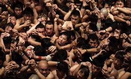 เนืองแน่น! ชายญี่ปุ่นหลายพันคนเข้าร่วมเทศกาลเปลือยกายแย่งไม้ศักดิ์สิทธิ์