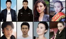 โอ้โห! ตำรวจจีนหน้าตาละม้ายคล้ายดารา นึกว่าตัวจริงมาเอง