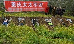 หญิงจีนผุดไอเดียแปลก นอนในหลุมฝังศพ เหมือนได้ตายแล้วเกิดเป็นคนใหม่