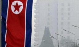 ทูตโสมแดงวอนปล่อย2ผู้สงสัยสังหารคิมจองนัม