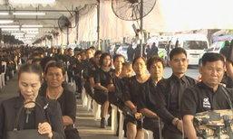 พัทลุง,จันทบุรี,ประจวบคีรีขันธุ์กราบพระบรมศพ