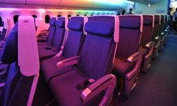 ปี 2018 ที่นั่งชั้นประหยัดในเครื่องบินจะเพิ่มขึ้น