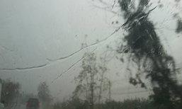 อุตุฯเผยอีสานตอ.ใต้ฝนฟ้าคะนองกทม. ร้อนตอนกลางวัน