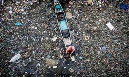สุดสะพรึง! แม่น้ำขยะในฟิลิปปินส์