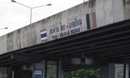 เร่งซ่อมสะพานไทยเบลเยี่ยมให้เสร็จทันเปิดเทอม