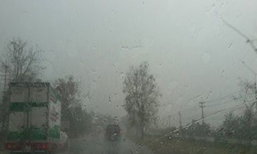 อุตุฯเผยไทยตอนบนร้อนตอนกลางวัน-อีสาน,ตอ.ยังมีฝน