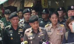 หมายจับโกตี๋พวก7คนคดีซุกอาวุธ-ค้น30จุดอุทัยยึดปืนอื้อ