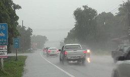 อธิบดีอุตุฯเตือนทุกภาคระวังฝน 25-29 มีนานี้